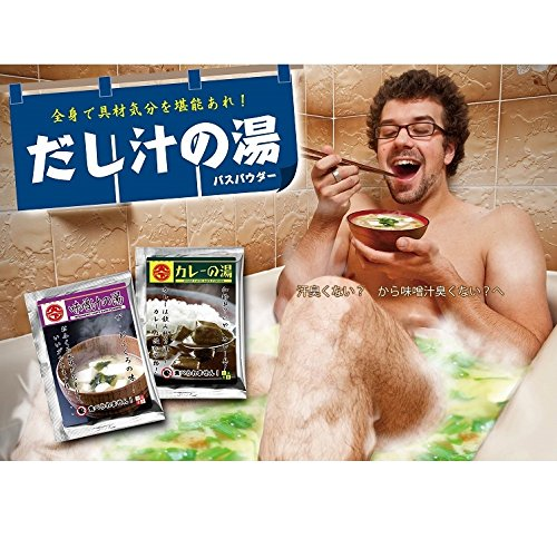 だし汁バスパウダー 【だし汁の湯】ラーメンの湯