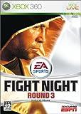ファイトナイト ラウンド3 - Xbox360