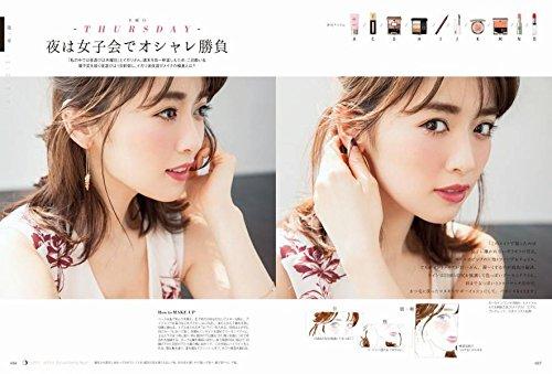 『イガリ化粧 ~大人のためのメイク手帖~』の3枚目の画像