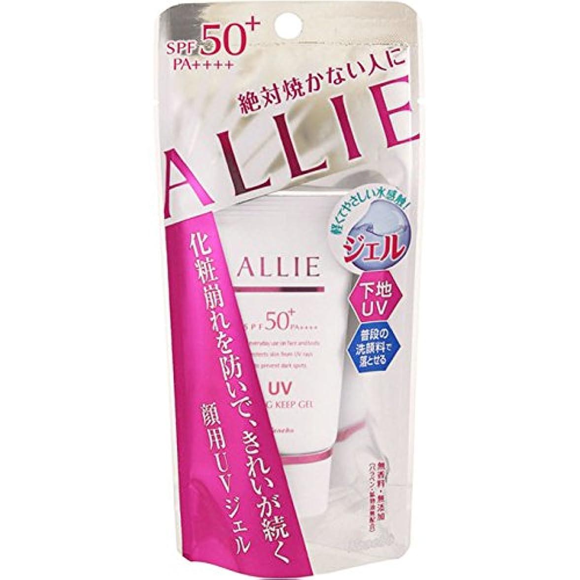 過度にバトル頬【カネボウ】 ALLIE(アリィー) エクストラUVジェル(ヴェールキープ) 25g (SPF50+/PA++++)