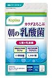 朝の乳酸菌(ヨーグルト味) 120粒  チュアブルタブレット