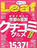 プードル 雑誌