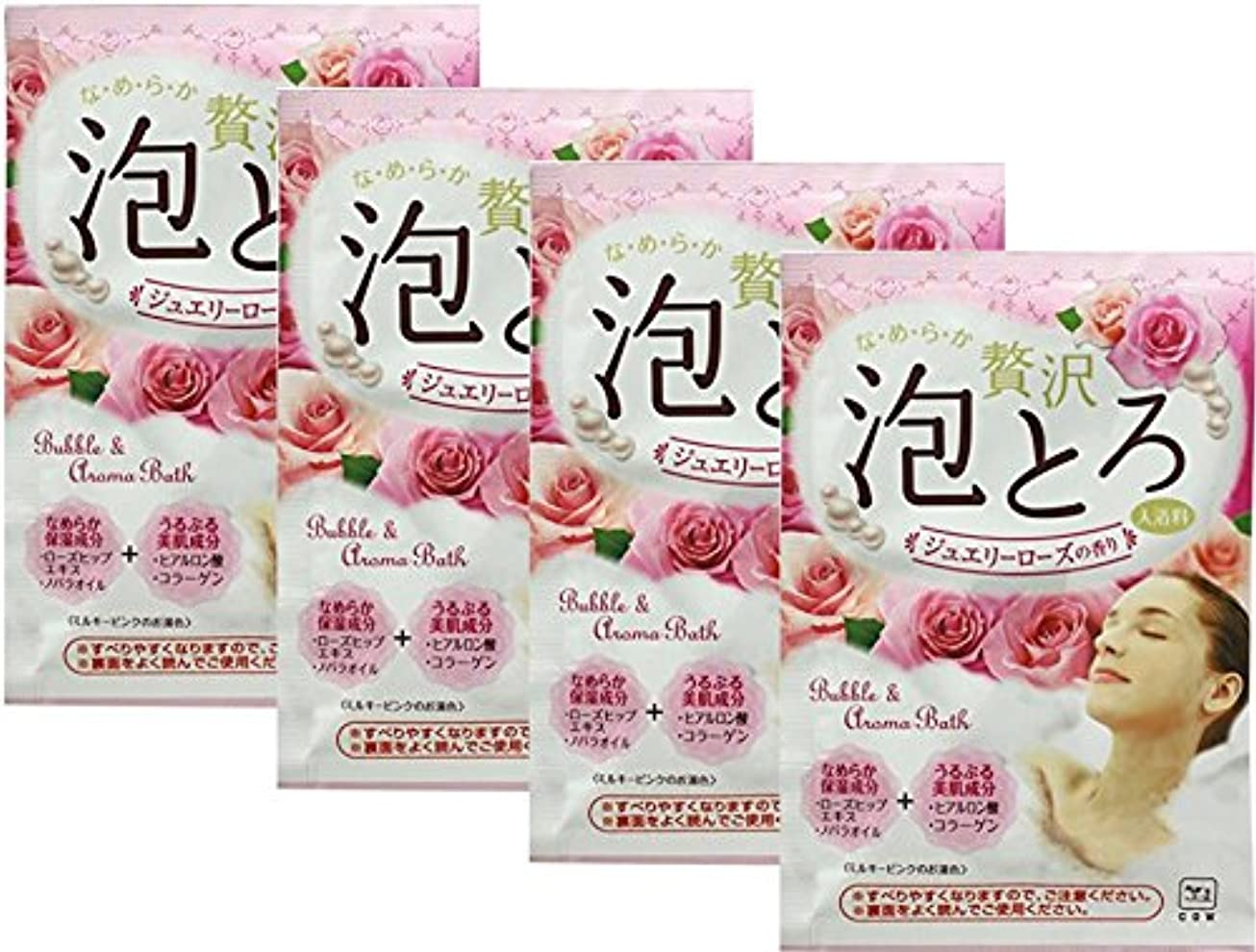 ライナー可能複雑な牛乳石鹸共進社 贅沢泡とろ 入浴料 ジュエリーローズの香り 30g 【4点セット】