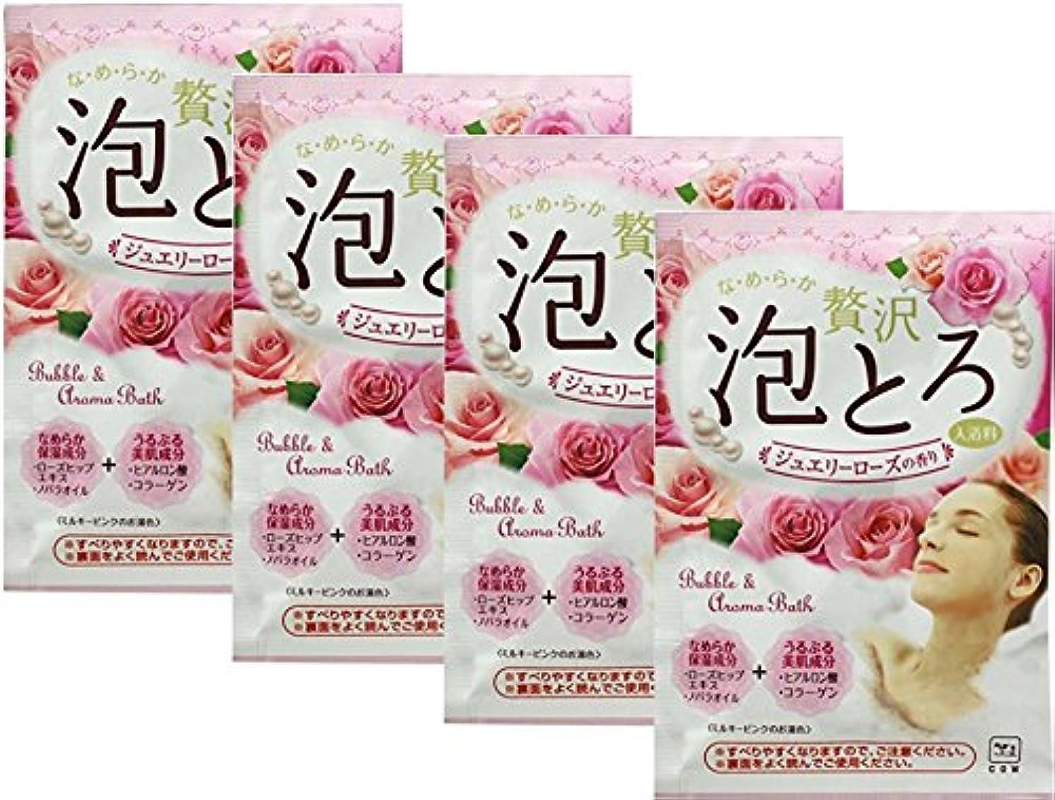 フルーティー慢飼料牛乳石鹸共進社 贅沢泡とろ 入浴料 ジュエリーローズの香り 30g 【4点セット】