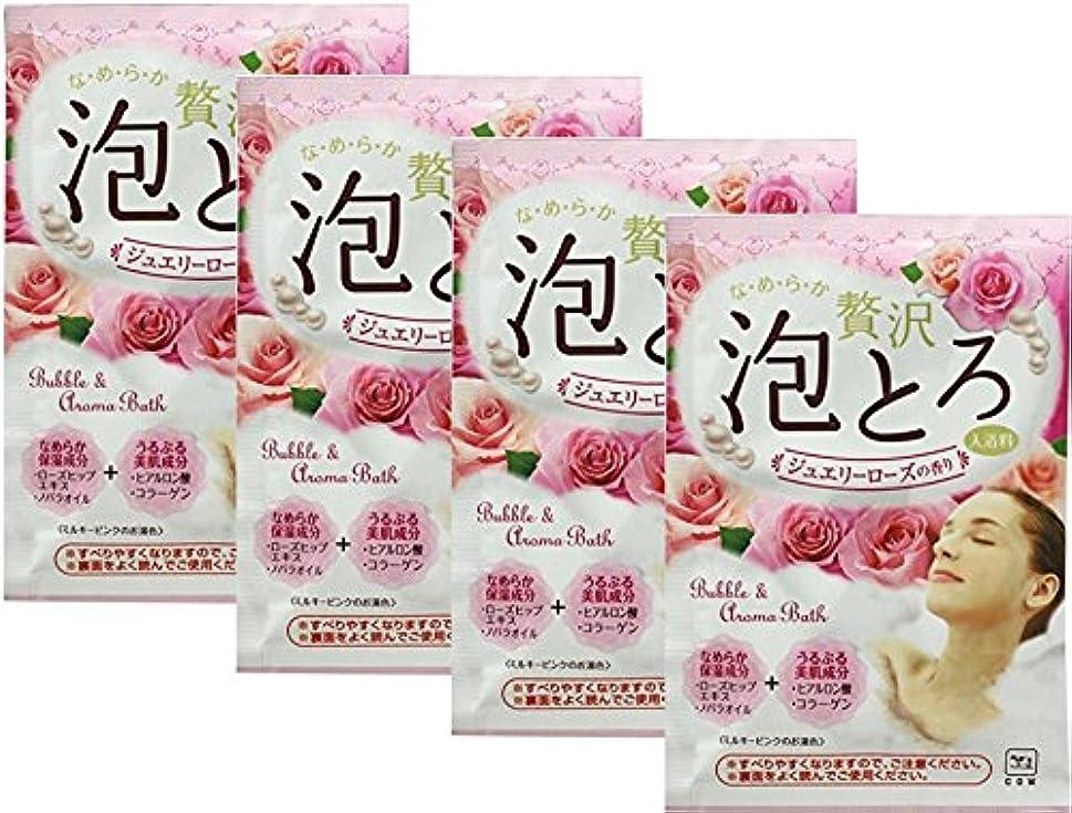 荒野繊毛に付ける牛乳石鹸共進社 贅沢泡とろ 入浴料 ジュエリーローズの香り 30g 【4点セット】