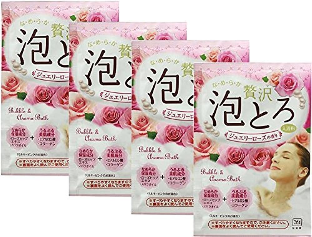 群がる山岳覗く牛乳石鹸共進社 贅沢泡とろ 入浴料 ジュエリーローズの香り 30g 【4点セット】