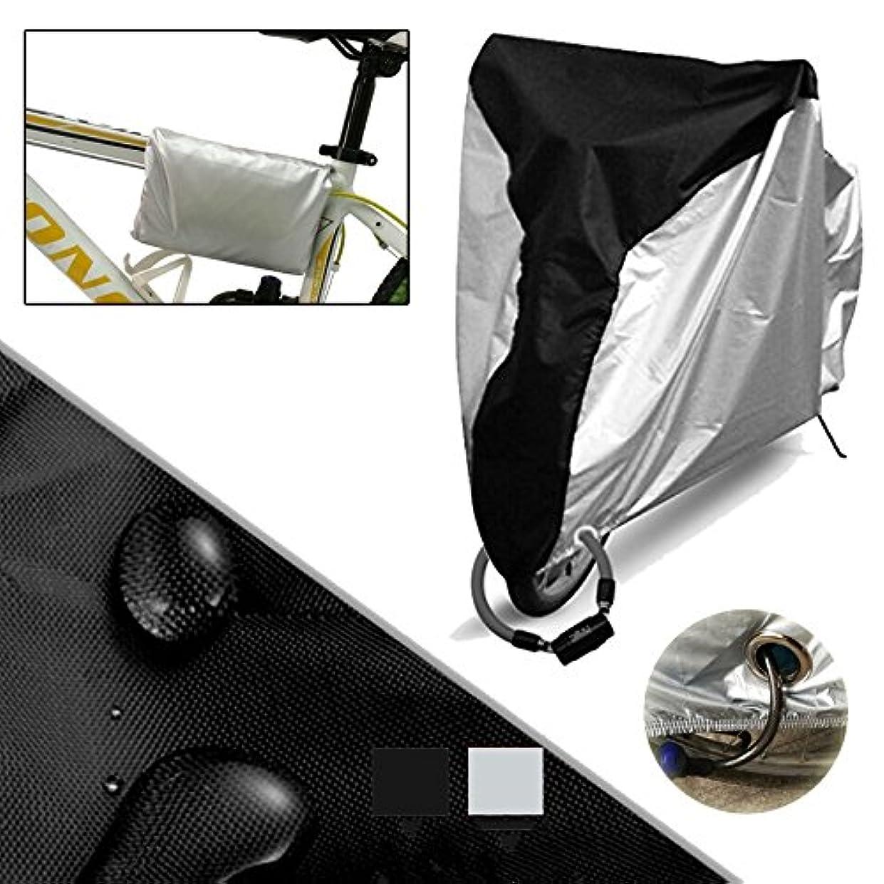 プラスチックタイル同志(小さな幸運)自転車カバー マウンテンバイク オックス製 防水 厚手 破れにくい 防犯 防風 収納袋付き サイズ調節可能 UVカット 29インチまで対応