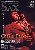 The SAX vol.85 (ザ・サックス) 2017年11月号