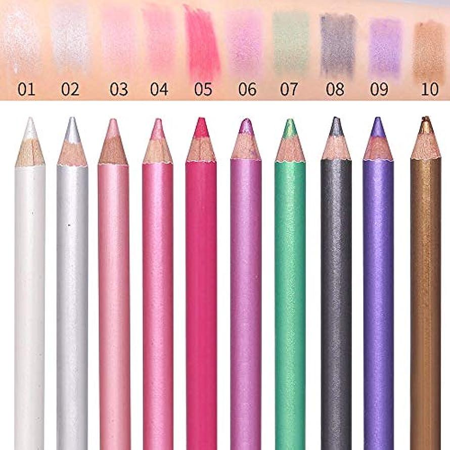 屈辱する促すキャッシュ1ピースフェイスアイシャドウペンシルハイライト輪郭ペンスティック防水長続き化粧10色シャドウペンシル付きブレンダー (10)