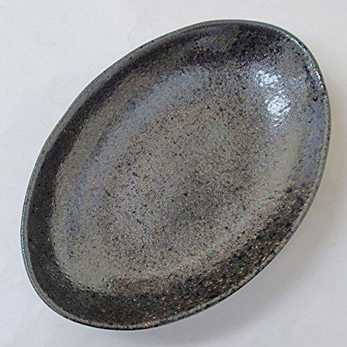 プレート カレー皿 黒唐津 業務用 美濃焼