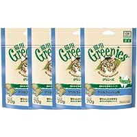 猫用グリニーズ・グリルフィッシュ味(70g)×4袋【グリニーズキャット】