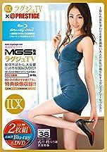 ラグジュTV×PRESTIGE SELECTION 38(ブルーレイディスク+DVD)/プレステージ [Blu-ray]