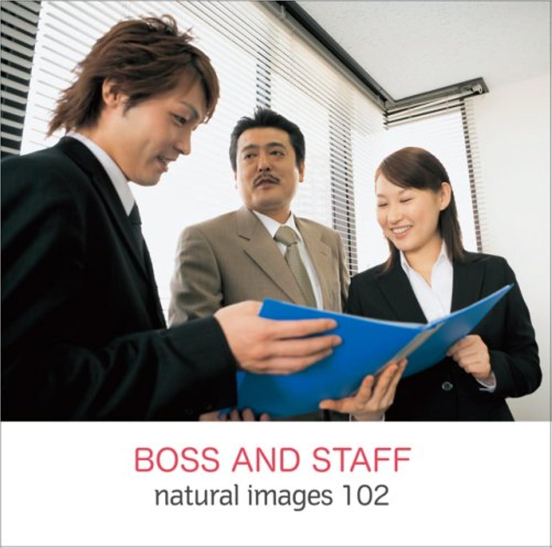 診療所憧れまどろみのあるnatural images Vol.102 BOSS AND STAFF