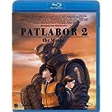 機動警察パトレイバー2 the Movie [Blu-ray]