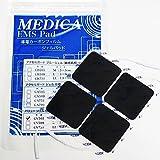 アクセルガード互換 バリュージェルシート使用 導電カーボンフィルム仕様 MEDICA EMS Pad Mサイズ