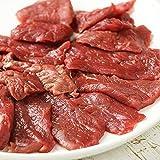 ミートガイ グラスフェッドビーフ 焼き肉スライス (200g) (ランプ肉使用) Grass-fed Beef YAKI…