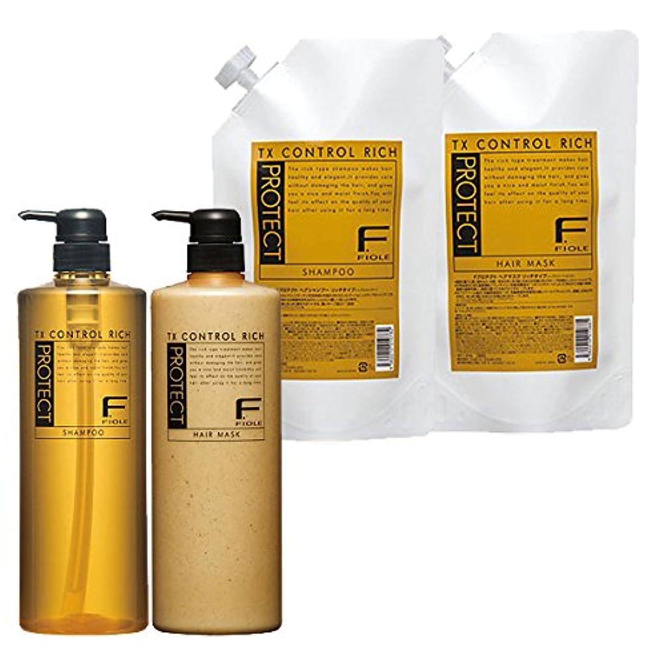 汚染する起きる新年フィヨーレ Fプロテクト リッチタイプ シャンプー 1000mL+1000mL + ヘアマスク 1000g+1000g セット ボトル 詰め替え fiole