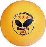 バタフライ(Butterfly) スリースターボール 40 1ダース入 95220