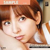 篠田 麻里子 [2012 TOKYOデートカレンダー]