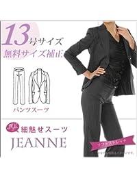 (ジェンヌ) JEANNE 魔法の細魅せスーツ ブラック ストライプ 黒 13 号 レディース スーツ セミノッチ衿 ジャケット ストレートパンツスーツ 生地:6.ブラックストライプ(43204-20/S) 裏地:ホワイトゼブラ