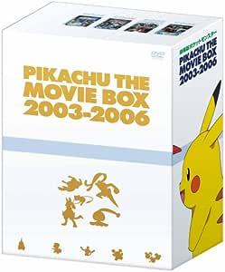 劇場版ポケットモンスター ピカチュウ・ザ・ ムービーBOX 2003-2006 [DVD]