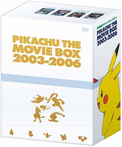 劇場版ポケットモンスター ピカチュウ・ザ・ ムービーBOX 2003-2006 [DVD]の詳細を見る