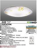 TAKIZUMI(瀧住) シーリングライト洋風 8畳 LEDタイプ TX80024