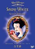 白雪姫 [DVD] 画像