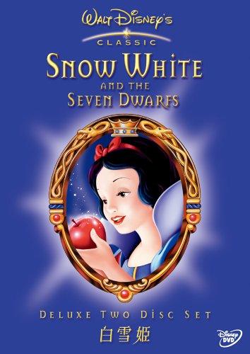 白雪姫 [DVD]