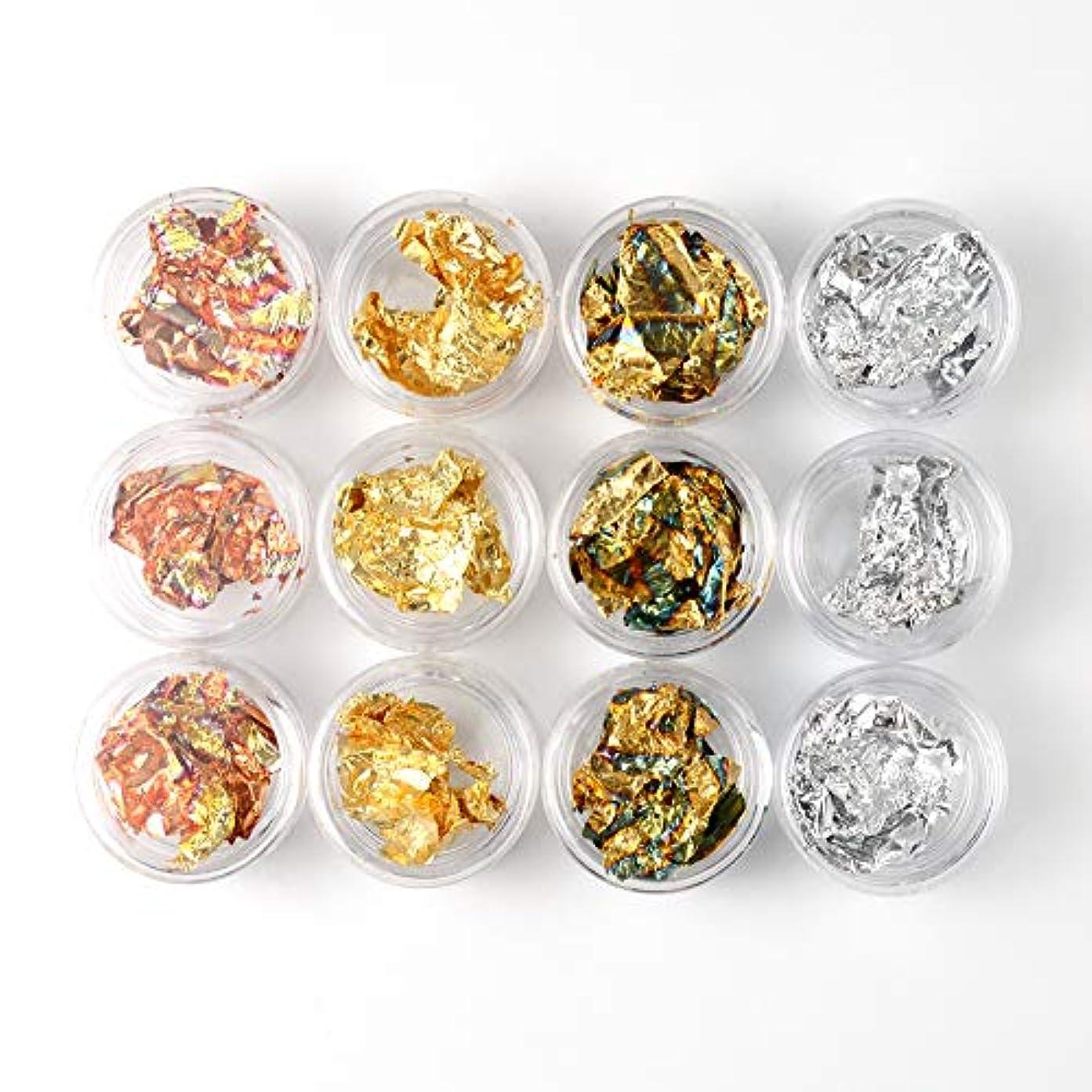 私たちの品揃えに負けるメーリンドス ネイルデザインパーツ ネイルホイルシール?ステッカー 金銀箔シール グリッターマニキュアアートデコレーション 4色 12本セット ケース付け