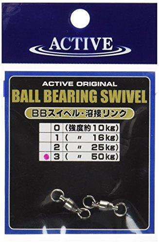 ACTIVE(アクティブ) BBスイベル 溶接リング 3