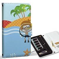 スマコレ ploom TECH プルームテック 専用 レザーケース 手帳型 タバコ ケース カバー 合皮 ケース カバー 収納 プルームケース デザイン 革 ユニーク 海 キャラクター イラスト 006291