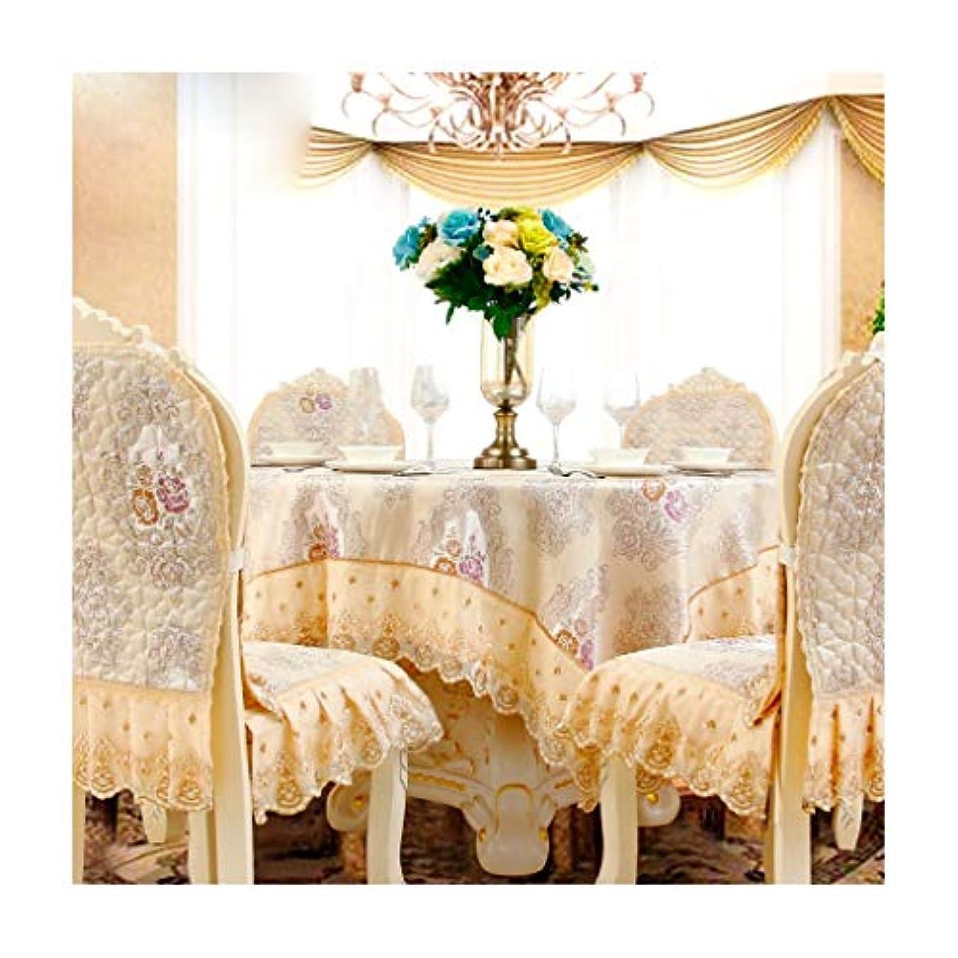 巻き戻す兵隊キリストテーブルクロス ヨーロッパのジャカード生地のテーブルクロス、椅子カバー、円形の楕円形のテーブルの装飾((2色)) (Color : Beige, Size : 200*200cm)