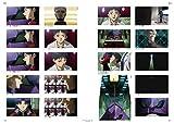 ヱヴァンゲリヲン新劇場版:序 全記録全集ビジュアルストーリー版・設定 資料版 ([バラエティ]) 画像