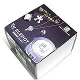 純銀粘土用工具 小型電気炉 ELEPOT (エレポット) PMC電気ポット