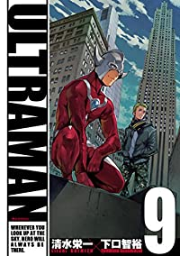 ULTRAMAN9(ヒーローズコミックス)