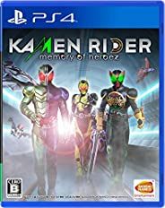 【PS4】KAMENRIDER memory of heroez【早期購入特典】【2大特典を入手できるコード】 1仮面ライダーW、オーズ、ゼロワンのスペシャルモーション3種 2ステータスアップの装備アイテム(アクセラレー