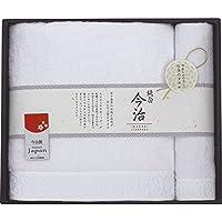 日本名産地タオル 今治純白タオルセット(パールロマン糸使用) 【ギフト imabari-towel ふわふわ やわらか ばすたおる はんどたおる いまばり せっと あかちゃん こども つつまれたい 3000】