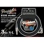 Providence ( プロビデンス ) B202 3mシールド/S-L プロスペックケーブル ストレートプラグ×L型プラグ