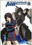 フルメタル・パニック! The Second Raid Act3,Scene02+03 (通常版) [DVD]