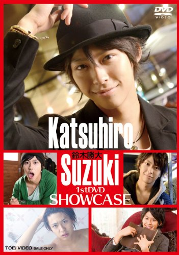 Katsuhiro suzuki 1stdvd showcase dvd 4988101168750 - Showcase dvd ...