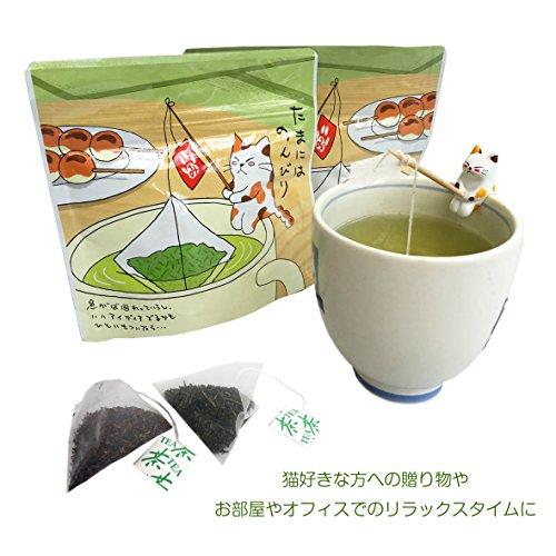 ねこ茶(静岡産 深蒸し茶・ほうじ茶のティーバッグ 各10個入×2袋セット)ギフトに最適 ♪猫のフィギュア付き