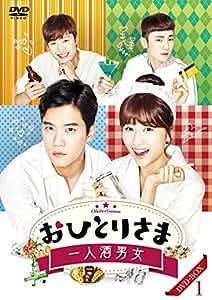 おひとりさま~一人酒男女~DVD-BOX1(6巻組)