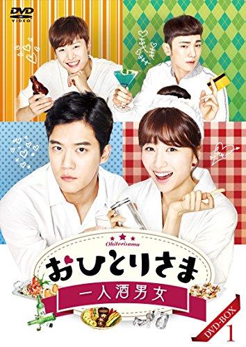 おひとりさま~一人酒男女~DVD-BOX1(6巻組) -