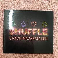 $HUFFLE 初回限定版A+アニメイト特典(ギャンブラーズ×浦島坂田船)
