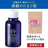 医薬部外品 ニキビケ�