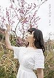 なぎさのな (星野渚1st VISUAL BOOK)