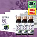 corebi ブラックカラント 150 (カシスジュース)50ml×30本入
