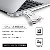 HUASUN SD カードリーダー Lightning & iPhone/USB TYPE-C/USB-A & USB 3.0/Micro-USB & OTG 4in1 10Gbps 高速転送 USB TYPE-C カードリーダー SD/SDHC/SDXC/micro SD/micro SDXC 対応 Android/Windows/Linux /IOS/Mac用(ホワイト)