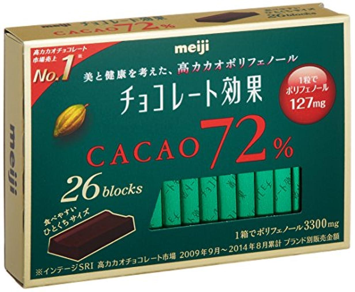 以前はひいきにする明治 チョコレート効果カカオ72% 26枚入り×6個